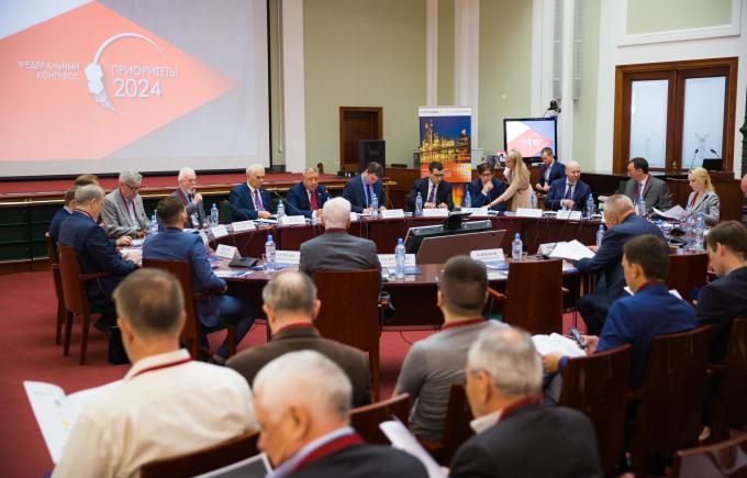 Федеральный Конгресс «Приоритеты 2024. ТЭК России: Новые вызовы – Новые возможности»